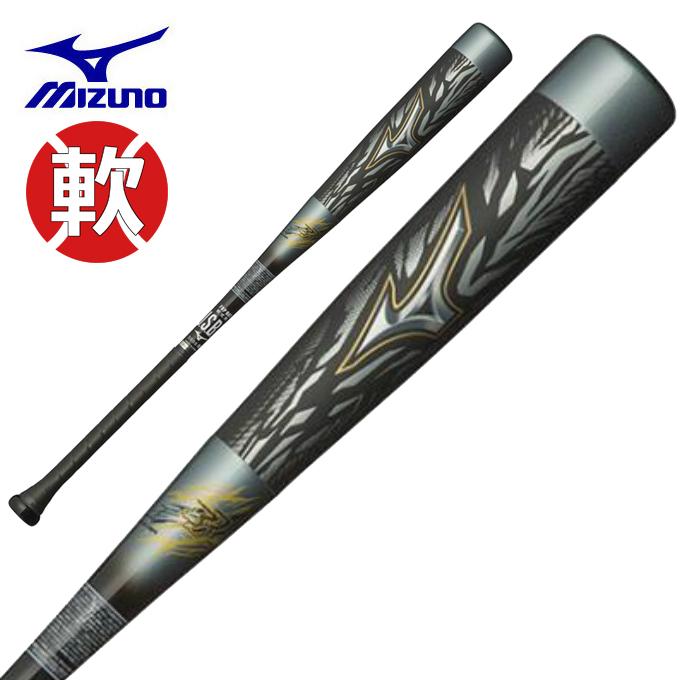 【 M号 対応 】 ミズノ ビヨンドマックスギガキング 野球 一般軟式バット メンズ レディース 軟式用 FRP製 1CJBR14085 MIZUNO bb
