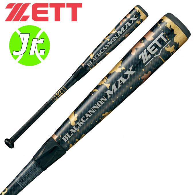 ゼット ZETT 野球 少年軟式バット ジュニア ブラックキャノン マックス BCT75978 bb