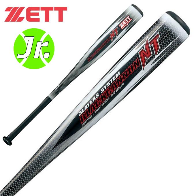 【期間限定5%OFFクーポン!】ゼット ZETT 野球 少年軟式バット ジュニア ブラックキャノン NT BCT71978 bb