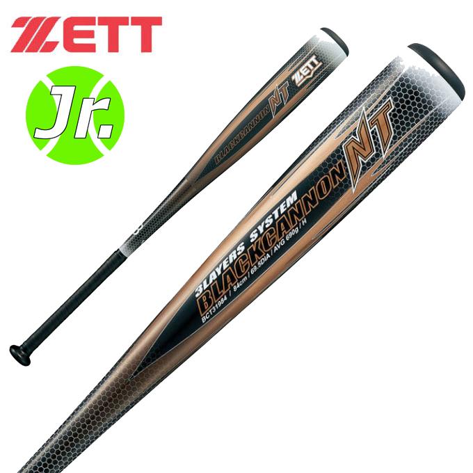 【期間限定5%OFFクーポン!】ゼット ZETT 野球 少年軟式バット ジュニア ブラックキャノン NT BCT71980 bb