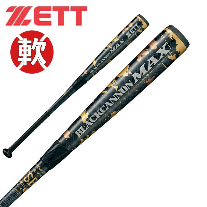 【 M号 対応 】ゼット ブラックキャノンマックス ZETT 野球 一般軟式バット メンズ レディース 一般 軟式 FRP製 カーボン製 バット 84cm BCT35984 bb