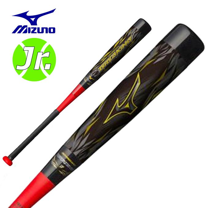 ミズノ 野球 少年軟式バット ジュニア ビヨンドマックスギガキング 1CJBY13780 MIZUNO bb
