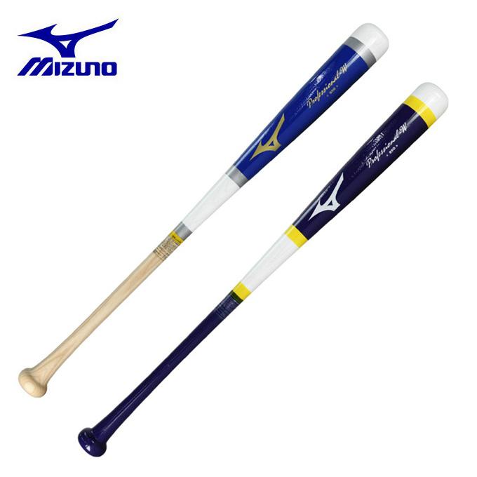 【期間限定8%OFFクーポン!】ミズノ 野球 トレーニングバット メンズ レディース 打撃可トレーニング プロフェッショナルW 1CJWT02084 MIZUNO bb
