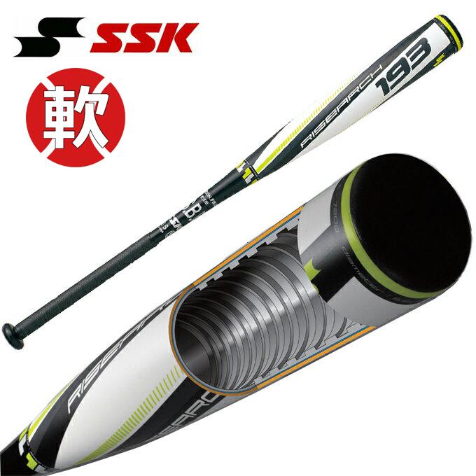 野球 バット 一般軟式 SSK FRP ライズアーチ 193 高反発 高機能 SBB4014 bb