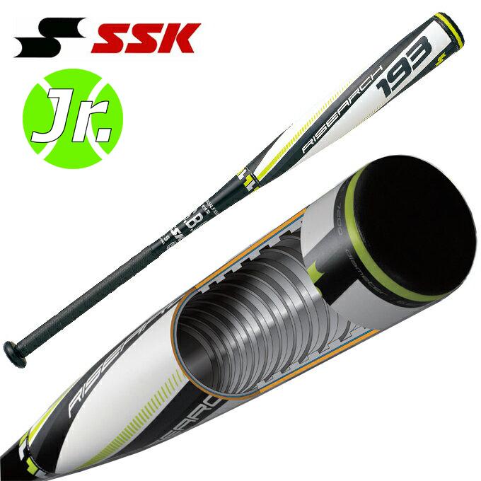 【全額返金キャンペーン対象】野球 バット 少年軟式 SSK FRP ライズアーチ 193 高反発 高機能 SBB5024 bb