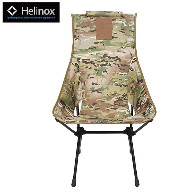 【期間限定5%OFFクーポン!】ヘリノックス Helinox ハンディチェア タクティカル サンセットチェア 19755009039000 bb