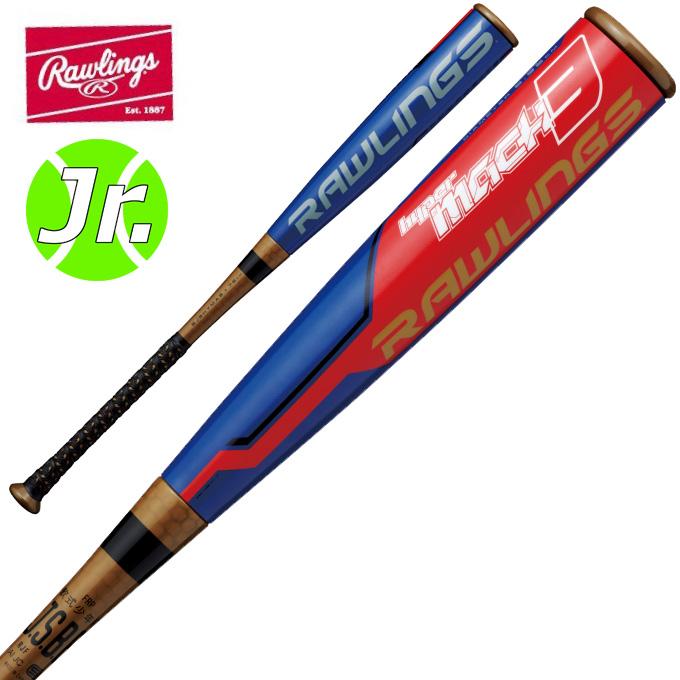 【期間限定10%OFFクーポン!】【全額返金キャンペーン対象】ローリングス Rawlings 野球 少年軟式バット ジュニア ハイパーマッハ3ミドル BJ9HYMA3R bb