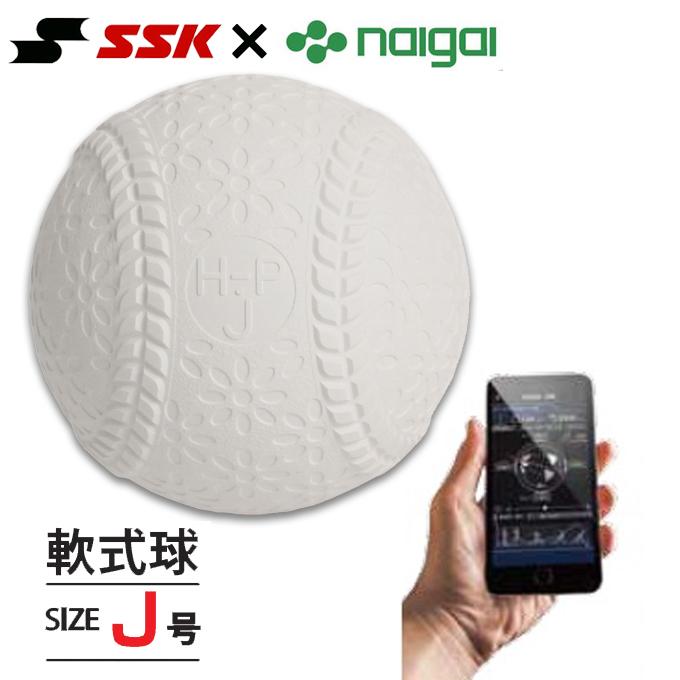 野球 SSK テクニカルピッチ軟式J号球 球速計測 回転数計測 ナイガイ 内外 naigai TP003J