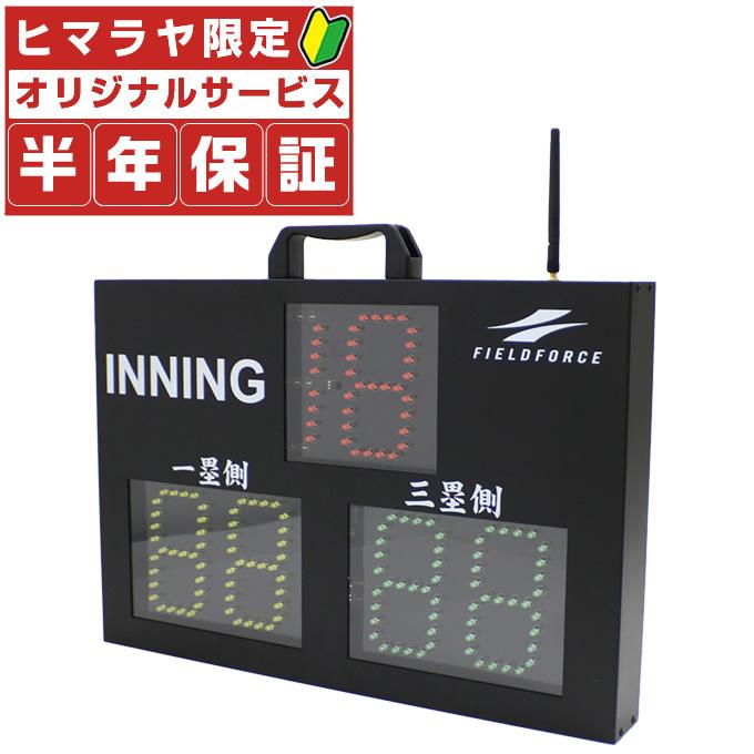 フィールドフォース FIELDFORCE 野球 WEB限定 ピッチカウンター 新商品 新型 デジタル投球カウンター bb FDTC-1500C