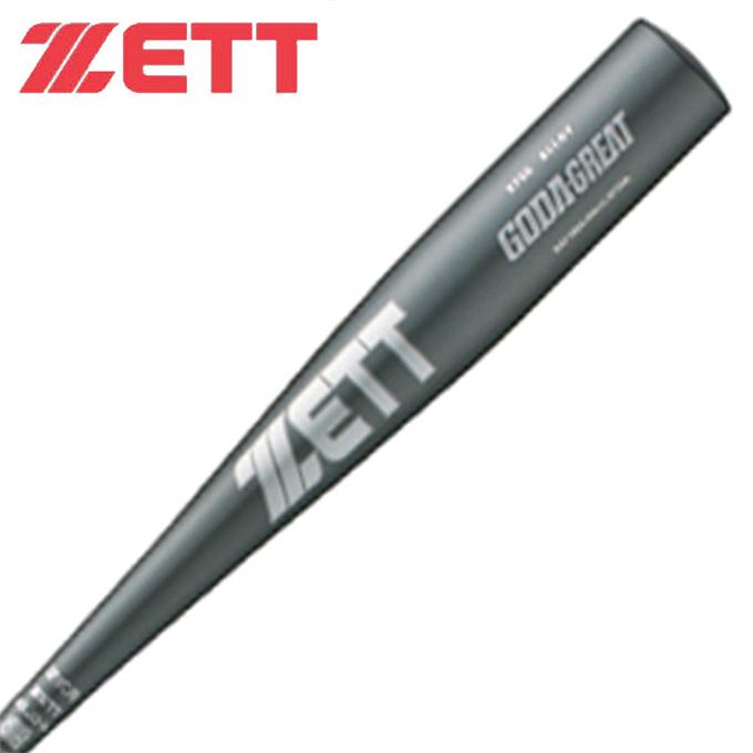 【沖縄県内(離島含)3,240円以上購入で送料無料】ゼット ZETT 野球 硬式バット メンズ レディース 硬式金属製バット GODA-GREAT 84cm BAT1894