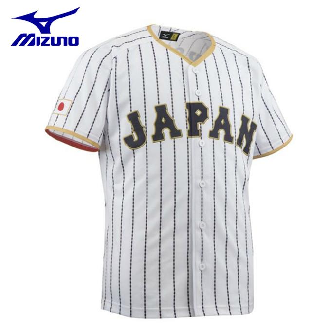 MIZUNO ミズノ サムライジャパンパンツレギュラー ホワイトサムライネイビーダイヤス 12JD4F2001