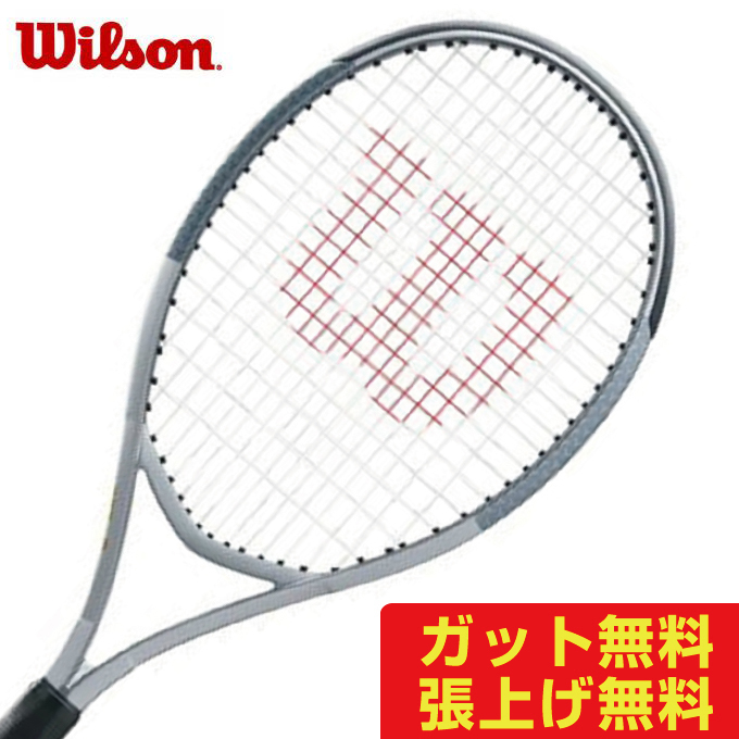 【沖縄県内(離島含)3,300円以上送料無料】ウィルソン 硬式テニスラケット XP 1 WRT73822 Wilson