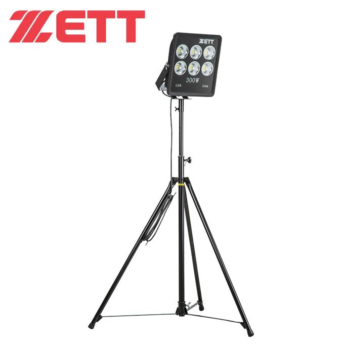 【沖縄県内(離島含)3,240円以上購入で送料無料】ゼット ZETT 野球 照明 LED照明 折り畳みスタンド付き BM300