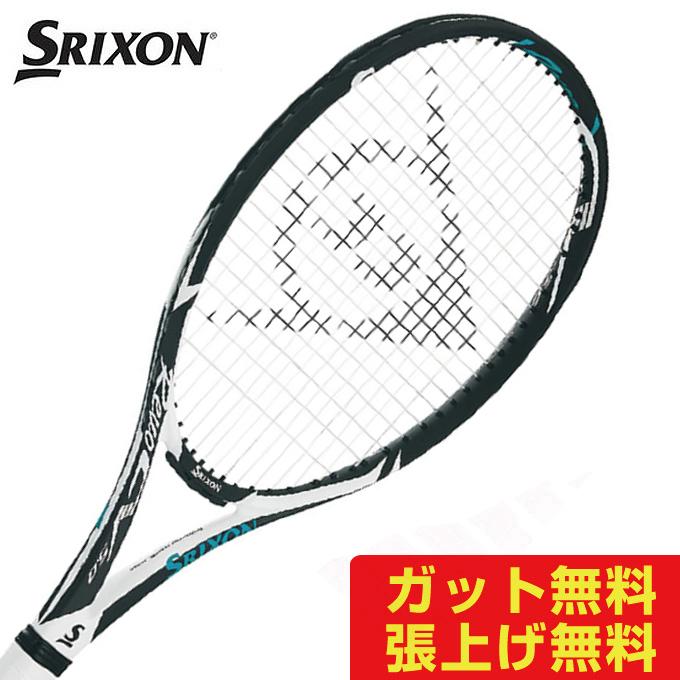 【沖縄県内(離島含)3,240円以上購入で送料無料】スリクソン SRIXON 硬式テニスラケット 未張り上げ レヴォ CV 5.0 SR21803