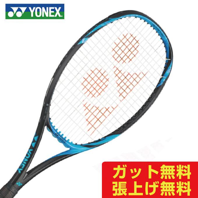 【沖縄県内(離島含)3,300円以上送料無料】ヨネックス YONEX 硬式テニスラケット 未張り上げ メンズ レディース Eゾーン98 EZONE 98 17EZ98-576