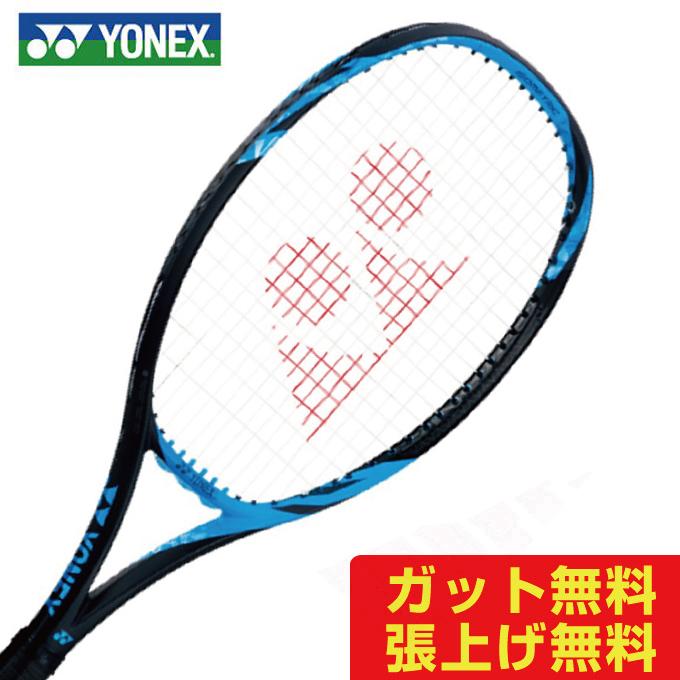 【沖縄県内(離島含)3,300円以上送料無料】ヨネックス 硬式テニスラケット 未張り上げ Eゾーン100 17EZ100-576 YONEX