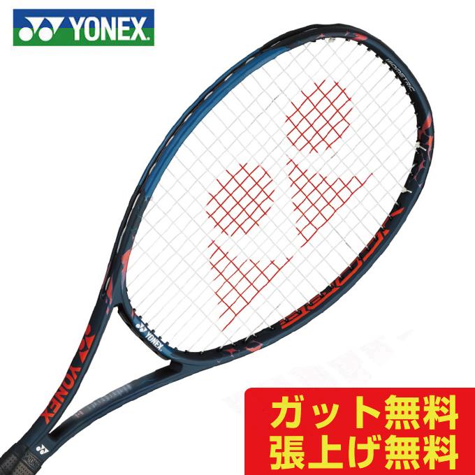 【沖縄県内(離島含)3,300円以上送料無料】ヨネックス 硬式テニスラケット 未張り上げ メンズ レディース Vコア プロ97 18VCP97 702 YONEX
