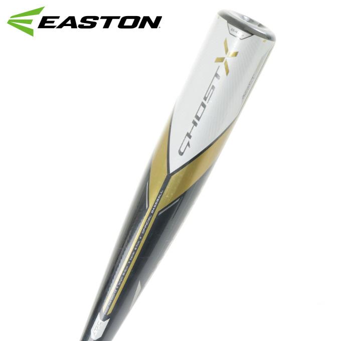 【沖縄県内(離島含)3,240円以上購入で送料無料】イーストン EASTON 野球 一般軟式バット メンズ レディース GHOST X RE-ACT NA18GHX