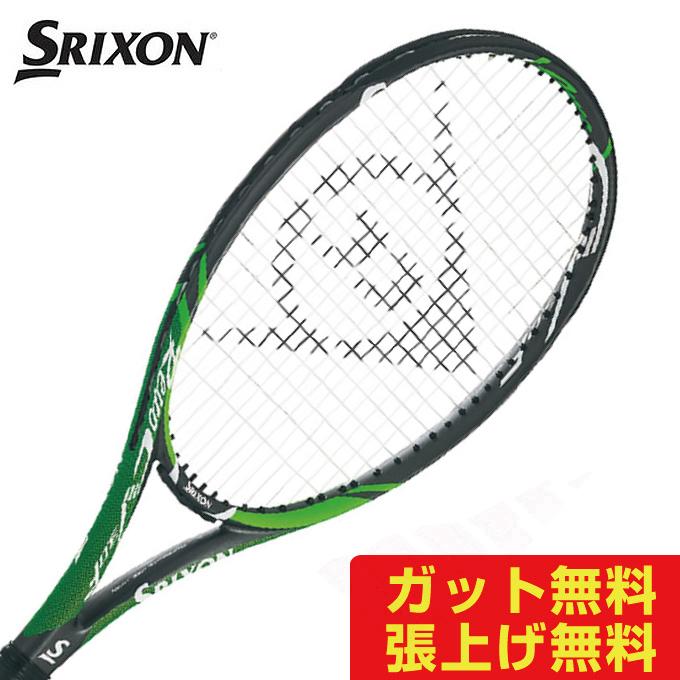 【沖縄県内(離島含)3,300円以上送料無料】スリクソン SRIXON 硬式テニスラケット 未張り上げ レヴォ CV 3.0 F SR21806