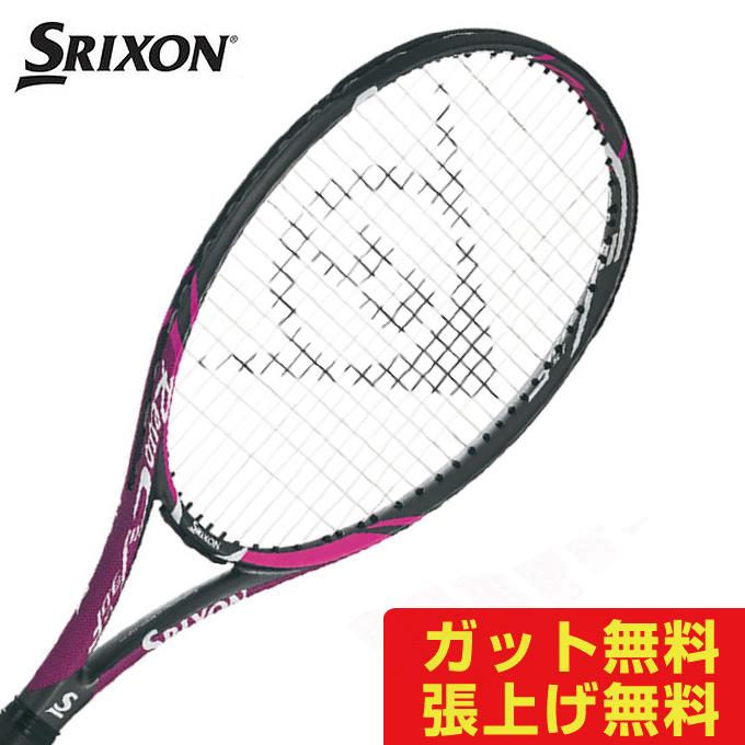 【沖縄県内(離島含)3,240円以上購入で送料無料】スリクソン SRIXON 硬式テニスラケット 未張り上げ レヴォ CV 3.0 F-LS SR21807