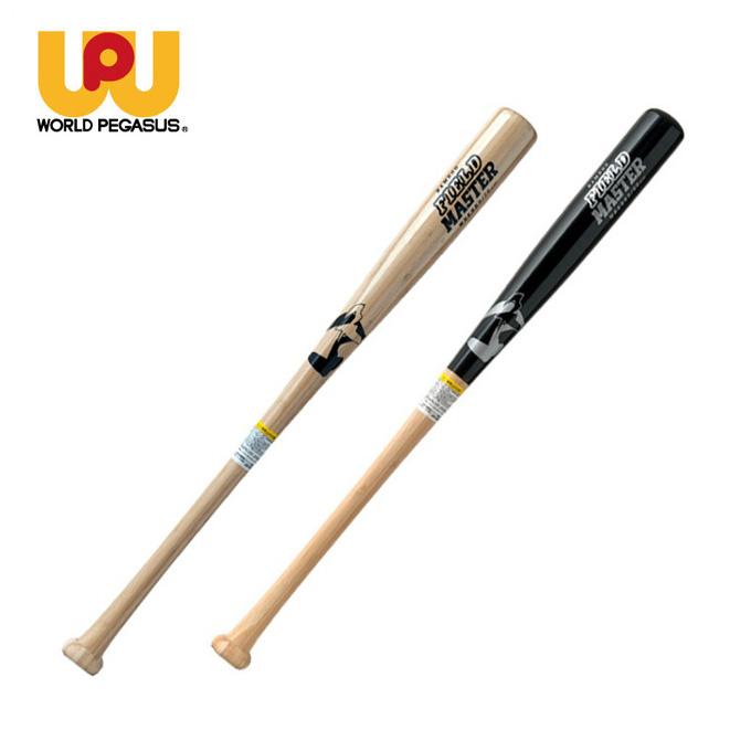 【沖縄県内(離島含)3,300円以上購入で送料無料】ワールドペガサス WORLD PEGASUS 野球 硬式バット メンズ レディース フィールドマスター硬式木製 バンブー WBKBB9