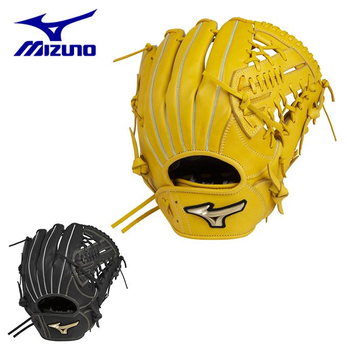 ミズノ 野球 少年軟式グラブ 投手用 ジュニア 少年軟式用 グローバルエリートRG UMiX U2 投手×外野 サイズLL 1AJGY22550 MIZUNO