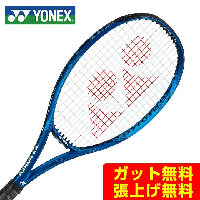 【沖縄県内(離島含)3,300円以上送料無料】ヨネックス 硬式テニスラケット Eゾーン100 06EZ100 566 YONEX