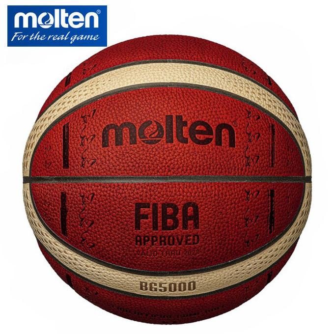 【沖縄県内(離島含)3,300円以上送料無料】モルテン molten バスケットボール 7号球 FIBAスペシャルエディション B7G5000-S0J