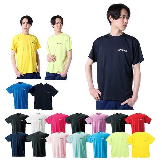 【ヒマラヤ限定 特別モデル/全14色】 ヨネックス(YONEX) ビッグロゴTシャツ RWHI1301 テニス・バドミントンウェア 練習着 メンズ レディース ジュニア シンプル ワンポイント 安い お手頃価格 まとめ買い