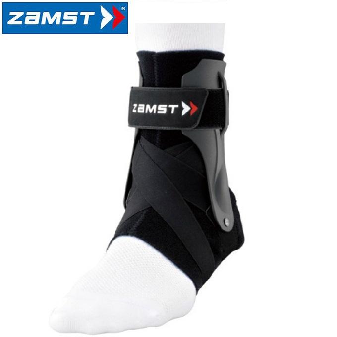 ザムスト(ZAMST)A2-DX LLサイズ 左足用370614 足首用サポーター アキレス腱サポーター 大人用 ハードサポート