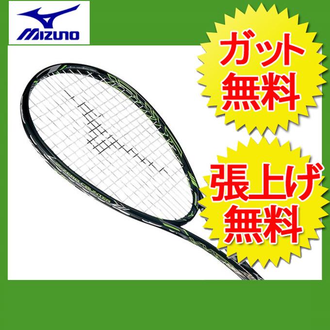 【5%OFFクーポン発行中】ミズノ(Mizuno) 後衛向け ジストZ-ゼロカウンター (Xyst Z ZERO COUNTER) 63JTN73009 ソリッドブラック×スライム 2017年モデル ソフトテニスラケット