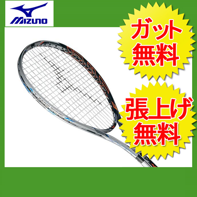 ミズノ(Mizuno) 前衛向け ジスト T ゼロソニック (Xyst T ZERO SONIC) 63JTN73754 ソフトテニスラケット