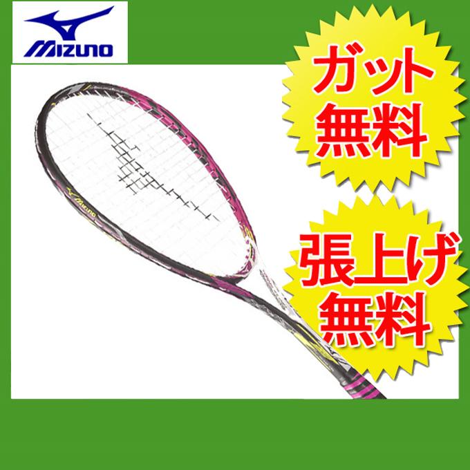 ミズノ(Mizuno) 後衛向け ジストZ-05 (Xyst Z-05) 63JTN63664 ソリッドマゼンダ 2017年モデル ソフトテニスラケット