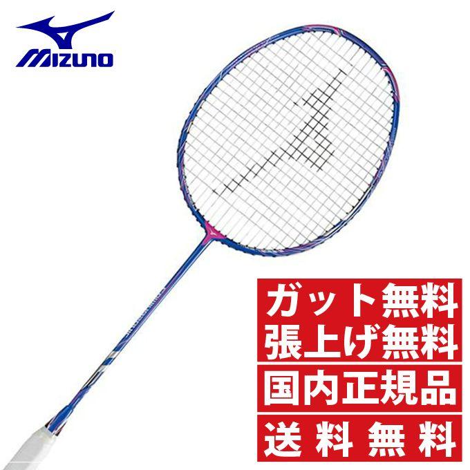 【12/1(日)限定 エントリーでP10倍!】ミズノ(Mizuno) ルミナソニックIF (LUMINA SONIC IF) 73JTB71527 ブルー×ピンク 2017年モデル バドミントンラケット