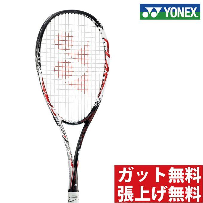 【期間限定 8%OFFクーポン対象】ヨネックス(YONEX) 後衛用 エフレーザー7S (F-LASER 7S) FLR7S-001 レッド 2017年モデル ソフトテニスラケット