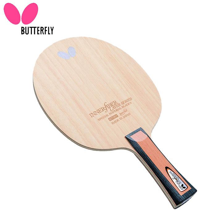 バタフライ(BUTTERFLY) インナーフォースレイヤー ZLF 攻撃用シェークタイプ フレア (INNERFORCE-LAYER ZLF) 36851 卓球ラケット