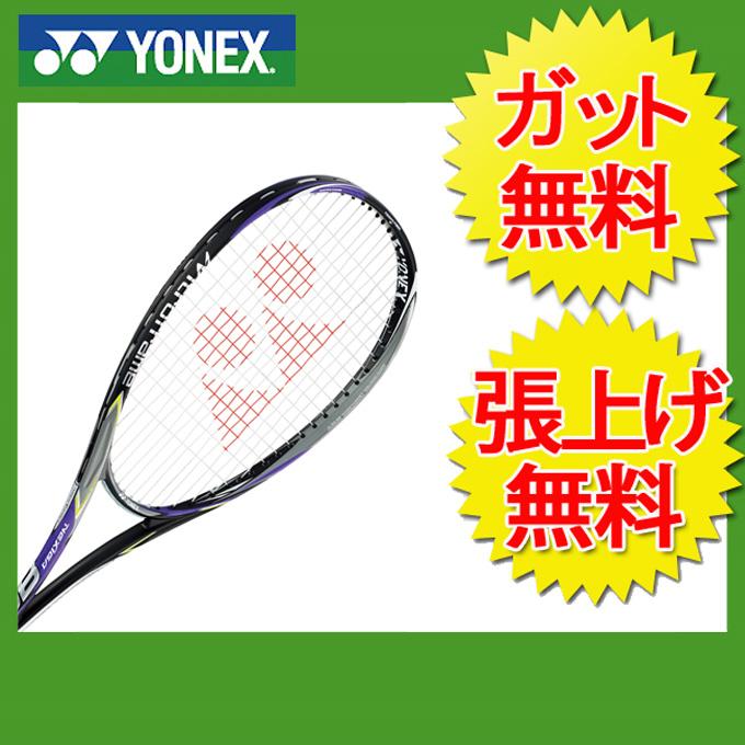 ヨネックス(YONEX) 後衛向け ネクシーガ80S (NEXIGA 80S) NXG80S-240 ダークパープル 2017年モデル ソフトテニスラケット