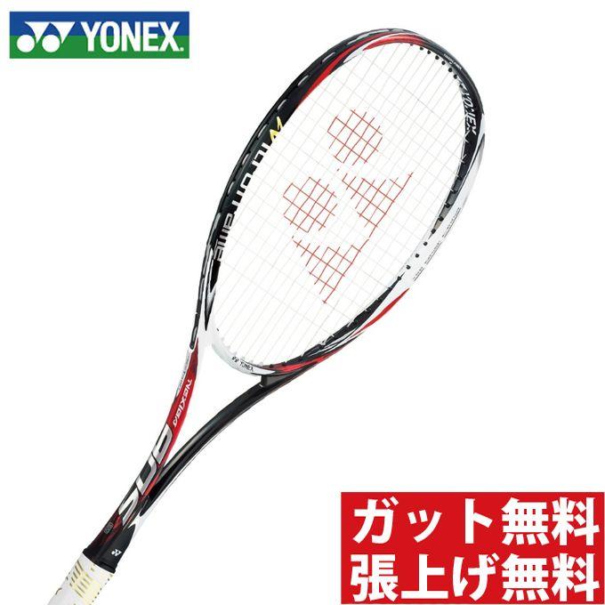 【12/1(日)限定 エントリーでP10倍!】ヨネックス(YONEX) 後衛向け ネクシーガ90S (NEXIGA 90S) NXG90S-364 ジャパンレッド 2017年モデル ソフトテニスラケット