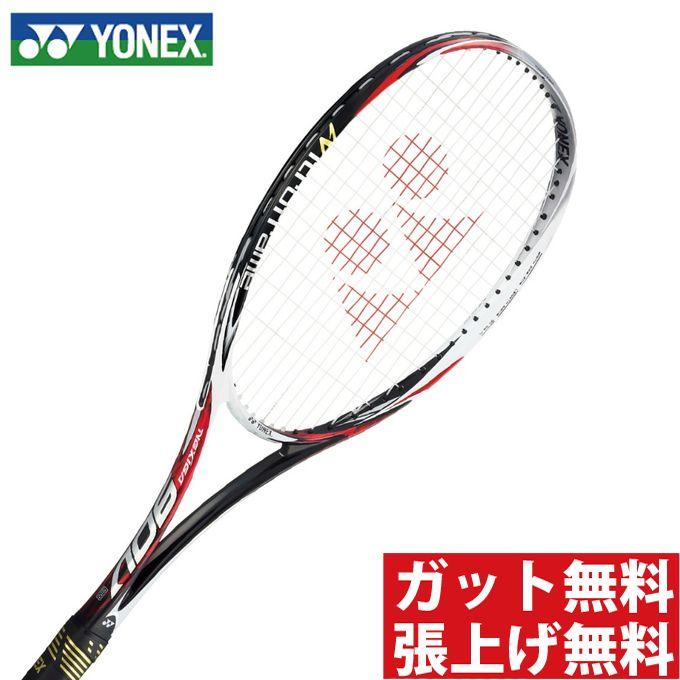 【期間限定 500円OFFクーポン発行中】ヨネックス(YONEX) 前衛用 ネクシーガ90V (NEXIGA 90V) NXG90V-364 ジャパンレッド 2017年モデル ソフトテニスラケット