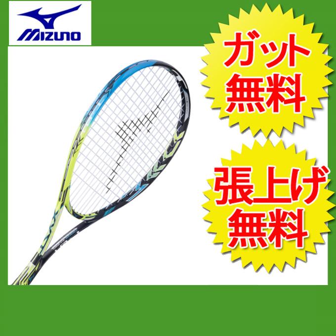 ミズノ(Mizuno) 前衛向け ジスト T‐01 (Xyst T-01) 63JTN733 39 ソリッドブラック×スプラッシュ 2017年モデル ソフトテニスラケット