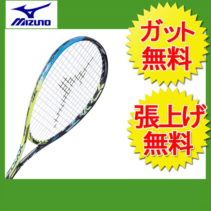 ミズノ(Mizuno) 後衛向け ジスト Z‐01 (Xyst Z-01) 63JTN734 39 ソリッドブラック×スプラッシュ 2017年モデル ソフトテニスラケット