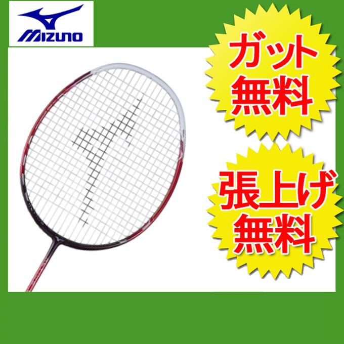 ミズノ(Mizuno) アルティウス コンプ (ALTIUS COMP) 73JTB-73162 バドミントンラケット