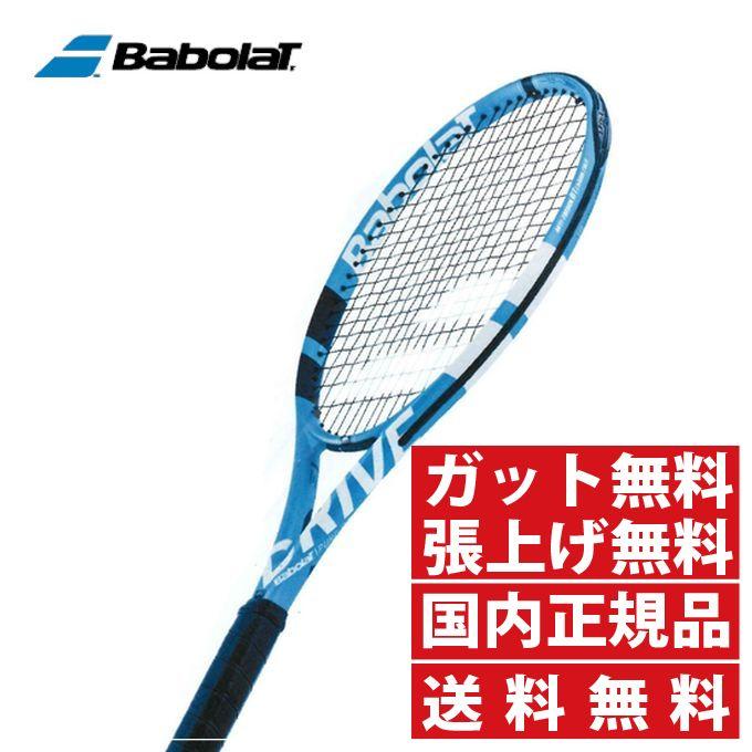 バボラ(Babolat) ピュアドライブ (PURE DRIVE) BF101335 2018年モデル ガルビネ・ムグルサ使用モデル 硬式テニスラケット
