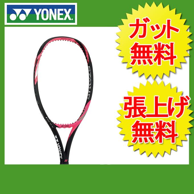 【10%OFFクーポン対象】 ヨネックス(YONEX) Eゾーンライト (E-ZONE LIGHT) 17EZL-604 スマッシュピンク 2017年モデル 硬式テニスラケット
