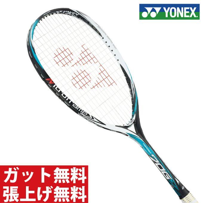 ヨネックス(YONEX) 後衛向け ネクシーガ 70G (NEXIGA 70G) NXG70G-449 ソフトテニスラケット