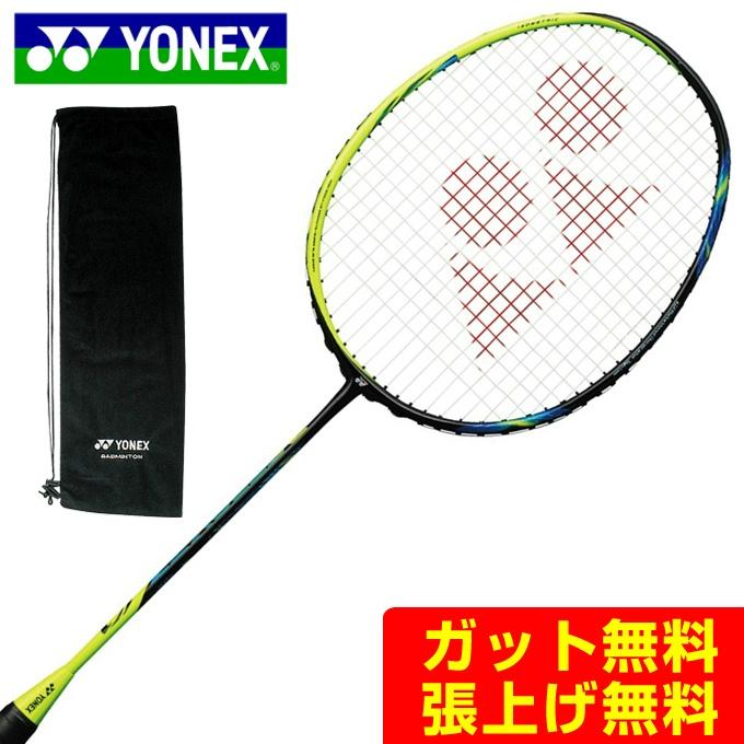 ヨネックス(YONEX) アストロクス77 (ASTROX 77) AX77-402 シャインイエロー 2017年モデル ラチャノック使用モデル