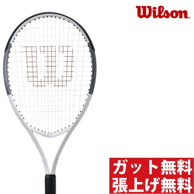 新しいエルメス ウィルソン(Wilson) WRT73992 エックスピー エックスピー 0 0 (XP 0) WRT73992 硬式テニスラケット, ニイザシ:d38dca1a --- construart30.dominiotemporario.com