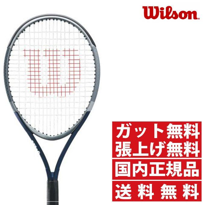 【12/1(日)限定 エントリーでP10倍!】【7%OFFクーポン対象】ウィルソン(Wilson) トライアド エックスピー3 (TRIAD XP 3) WRT73782 2017年モデル 硬式テニスラケット