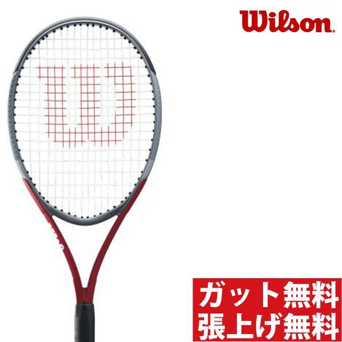 【期間限定 8%OFFクーポン対象】ウィルソン(Wilson) トライアド エックスピー5 (TRIAD XP 5) WRT73792 2017年モデル 硬式テニスラケット
