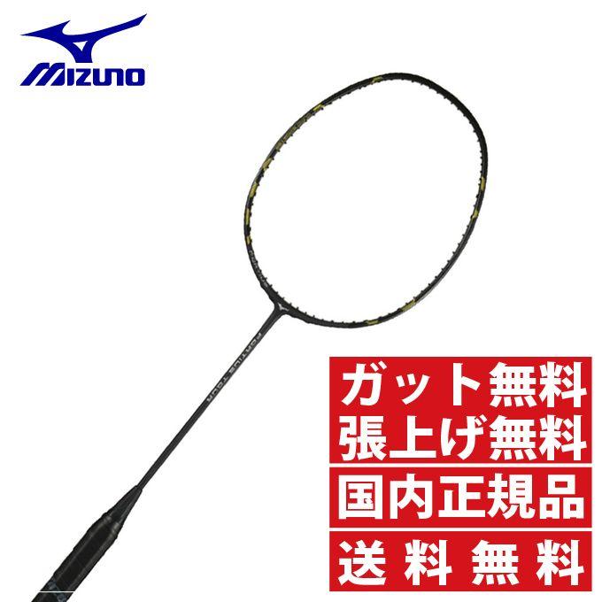 ミズノ(Mizuno) フォルティウス ツアー (FORTIUS TOUR) 73JTB80209 バドミントンラケット